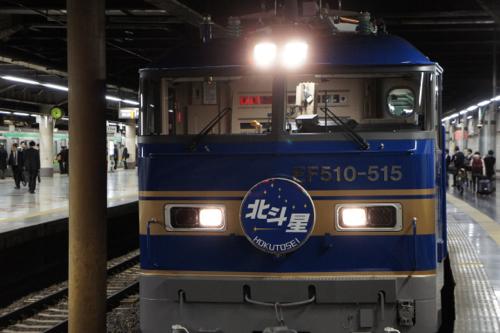 DSC00320.jpg