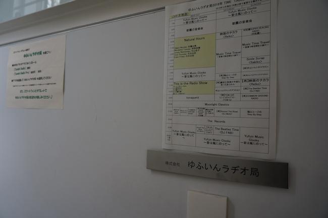 DSC00426.JPG