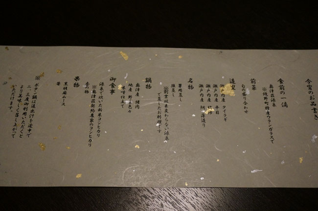 DSC02008 - コピー.JPG