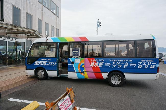 DSC02768.JPG