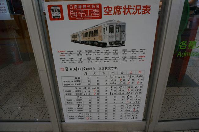 DSC04591.JPG