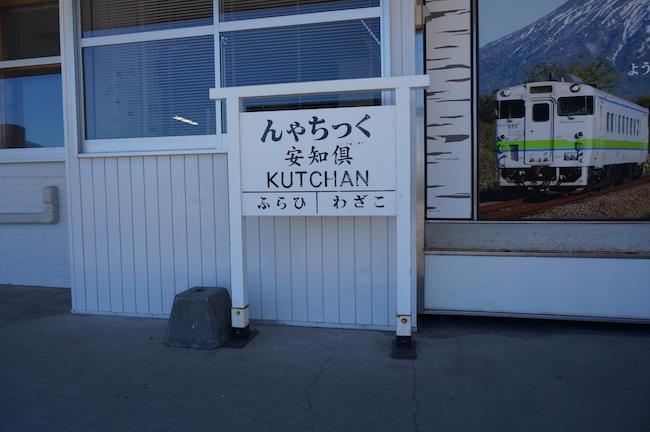 DSC07099.JPG