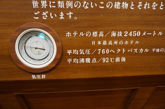 DSC08017.JPG