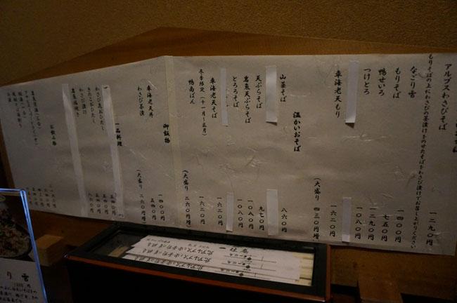 DSC08983.JPG