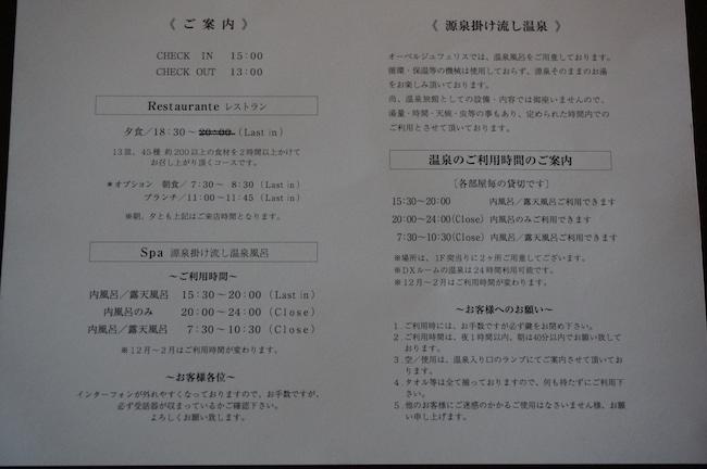 DSC09075.JPG