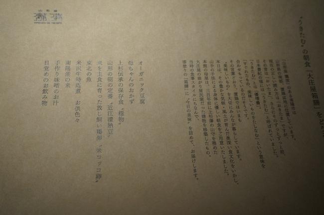 DSC02146.JPG