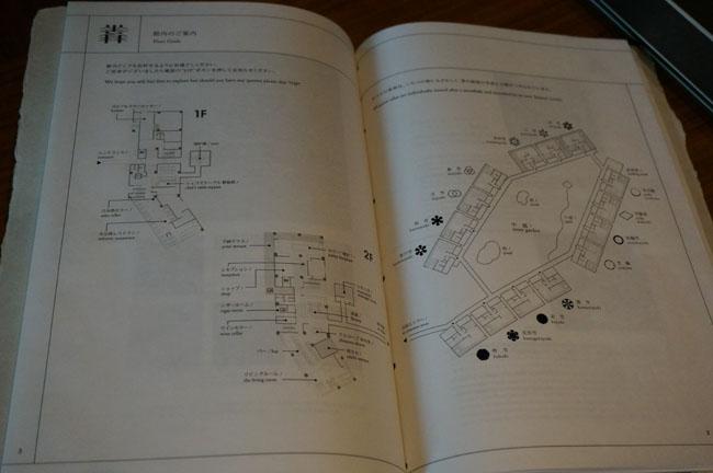 DSC06814.JPG